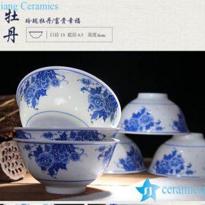 RZHX01-F Peony flower blue and white score rice grain pattern porcelain soup bowl