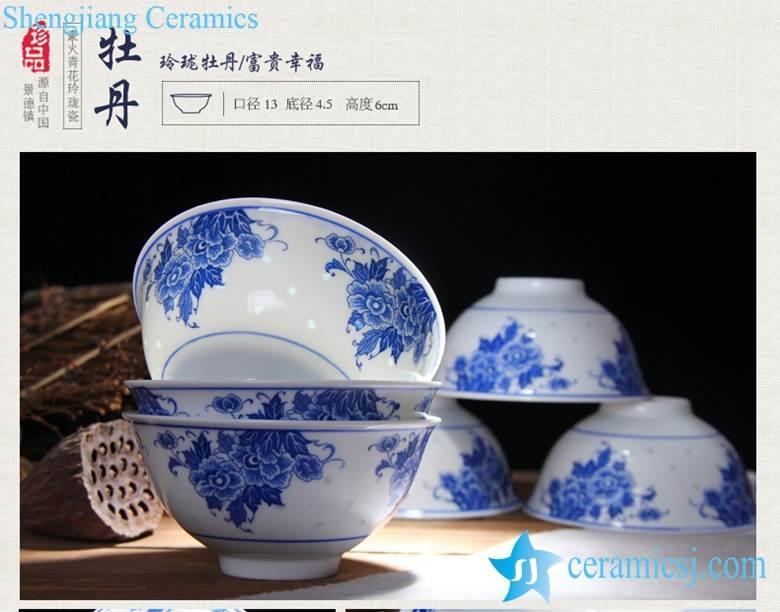 Peony flower blue and white score rice grain pattern porcelain soup bowl