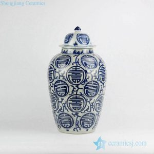RZKY03 Chinese calligraphy longevity word pattern vintage style blue and white porcelain birthday present jar