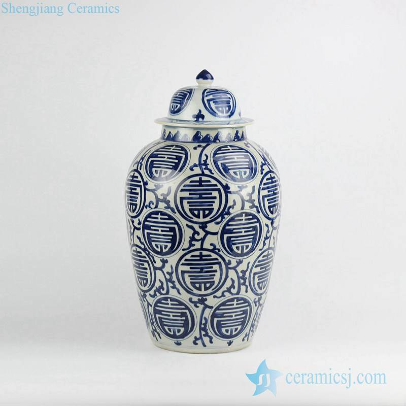 Chinese calligraphy longevity word pattern vintage style blue and white porcelain birthday present jar