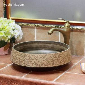 TPAA-059 Carved autumn leaves pattern art ceramic home basin