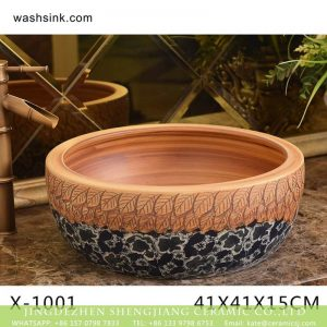 XHTC-X-1001 Antique round ceramic wash basin