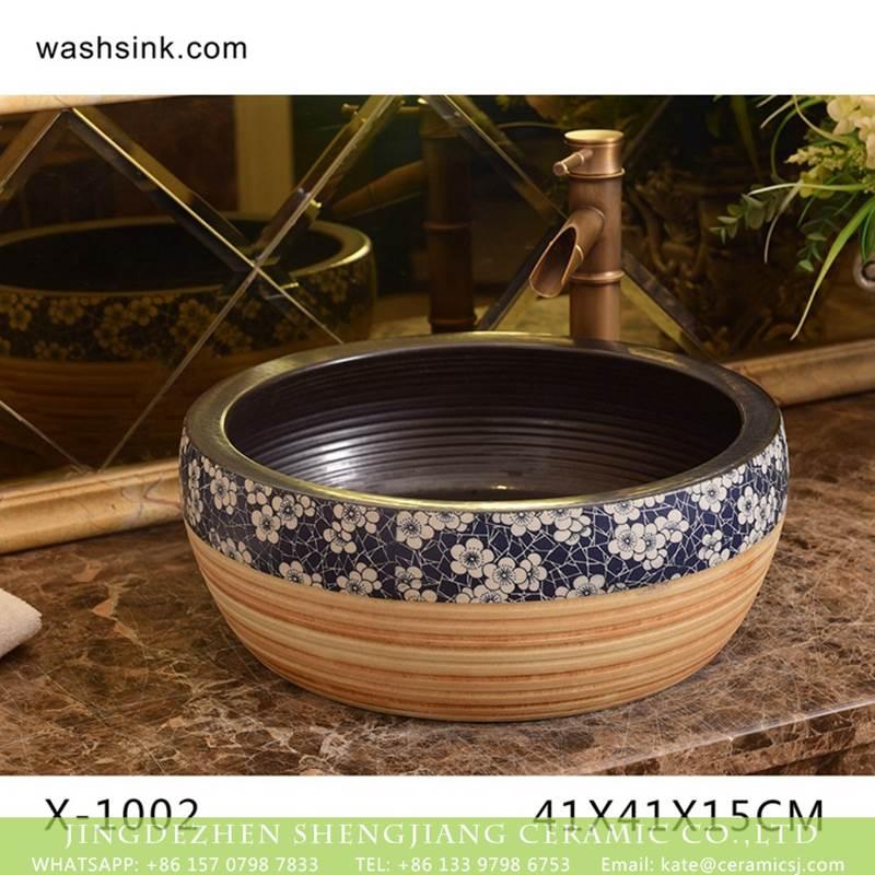 Jingdezhen factory antique wintersweet pattern round wash basin