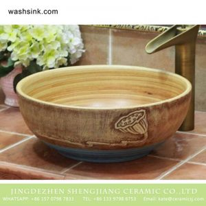 TPAA-212 Carved lotus pattern Chinese style Jingdezhen art ceramic small bathroom sinks