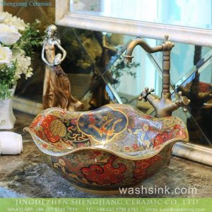 TXT031-5 Jiangxi Jingdezhen made golden floral rim luxury floral ceramic wash basin with pitcher