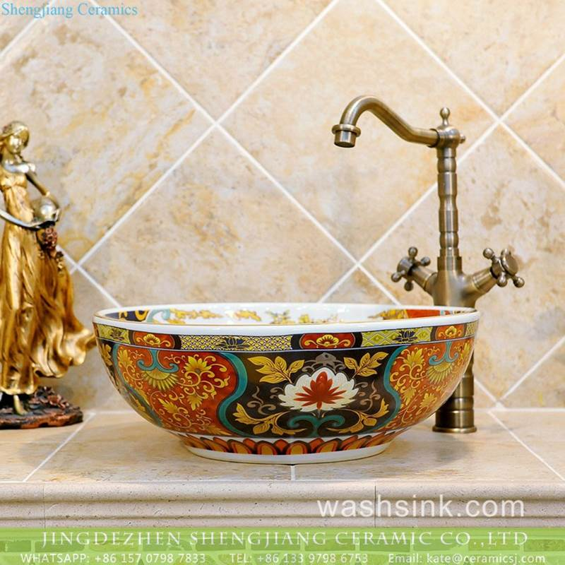 Nippon style Jingdezhen made gorgeous ceramic wash basin