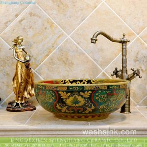 TXT04B-1 Jingdezhen factory direct price porcelain undermount sink