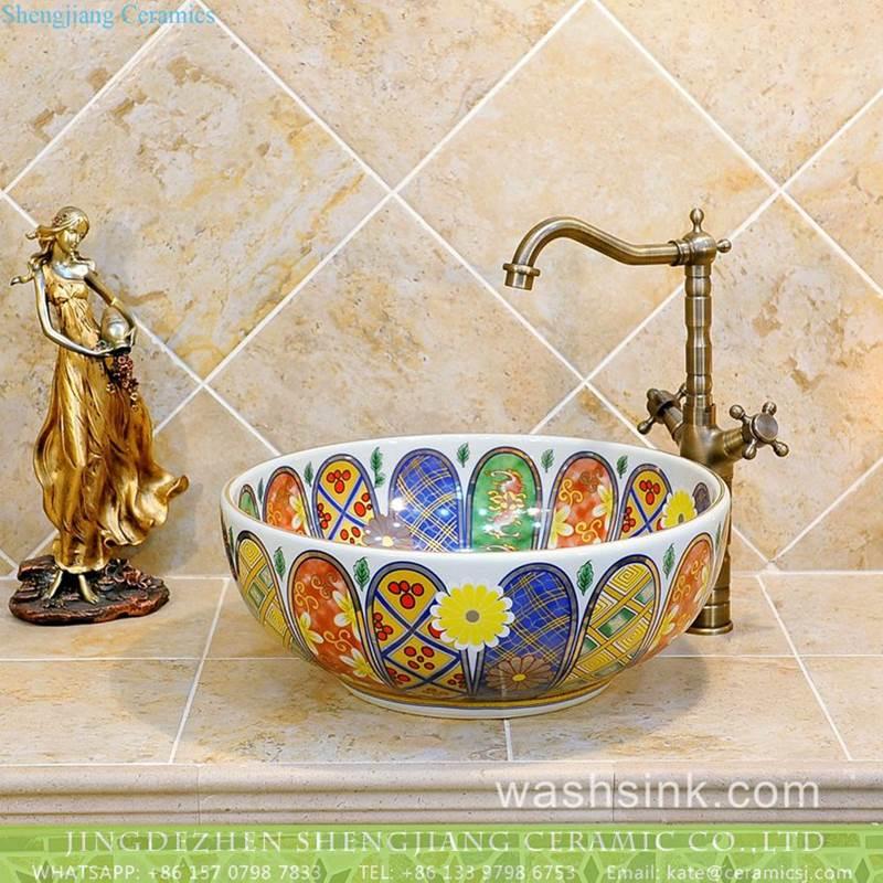 Japan style Shengjiang factory porcelain vintage wash bowl