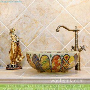TXT05C-4 Jingdezhen Shengjiang ceramic design floral round enamel basin bowl