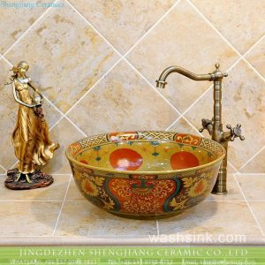 TXT11B-5 Jingdezhen factory medium size ceramic hair salon wash basin