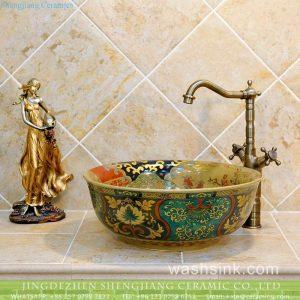 TXT14B-4 New produced Jingdezhen Jiangxi typical floral art ceramic sink