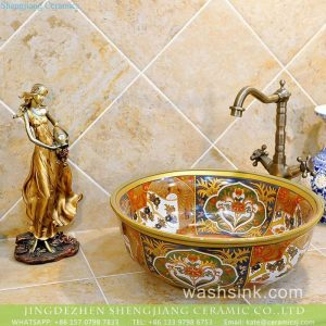 TXT16B-2 India style gold color Shengjiang ceramic factory direct sale toilet vitreous china sink