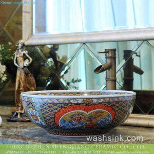TXT172-3 Jingdezhen industry floral porcelain vanity basin