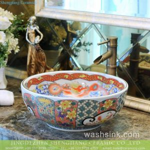 TXT176-4 Traditional China dragon style imperial palace ceramic enamel wash bowl