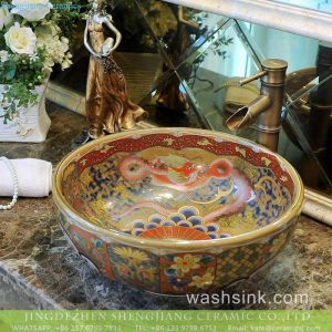 TXT177-4 Forbidden city dragon pattern Jingdezhen hand made ceramic over mount sink