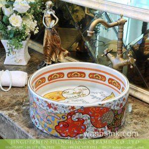 TXT180-2 White background Jingdezhen porcelain mini under mount bathroom sink