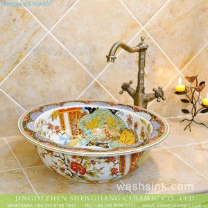 TXT20A-1 China made wide rim floral phoenix pattern vintage porcelain sink