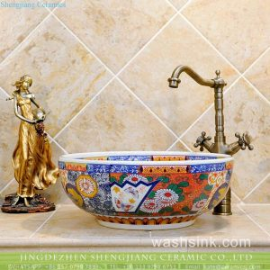 TXT29A-4 China style colorful ceramic temporary sink