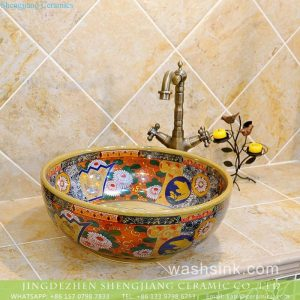 TXT29B-3 Made in China cozy interior design floral caramel color round shaped porcelain sink
