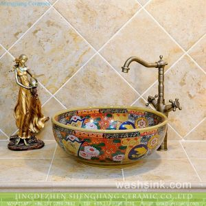 TXT31B-3 China online sale modern ceramic floral porcelain bathroom basin