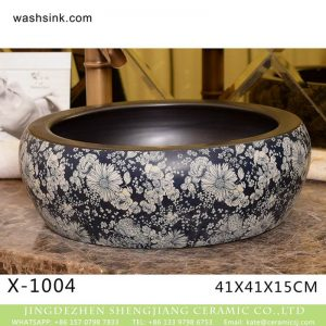 XHTC-X-1004-3 Jingdezhen factory direct flower pattern glazed curved ceramic wash basin
