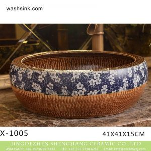 XHTC-X-1005-1 China traditional high quality bathroom ceramic atique carving wintersweet pattern wash basin