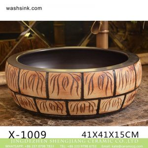 XHTC-X-1009-1 Factory direct wholesale artistic irregular ceramic wash basin