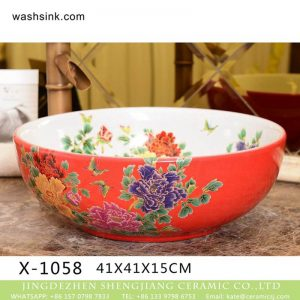 XHTC-X-1058-1 Jingdezhen factory direct wholesale retro vanity art ceramic colorful flowers vanity basin