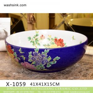 XHTC-X-1059-1 Factory wholesale price the design table top art ceramic blue and white color sanitary ware