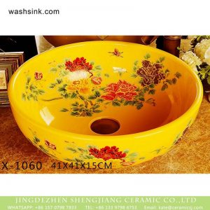 XHTC-X-1060-1 New produced Jingdezhen Jiangxi colorful floral art yellow ceramic sink