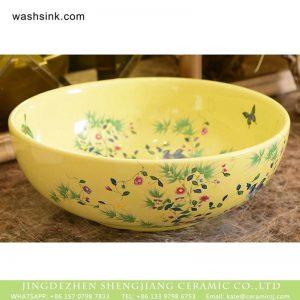 XHTC-X-1064-1 Jingdezhen Shengjiang art ceramic factory maize-white wash hand basin