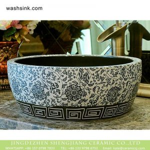 XHTC-X-2073-1 Chinese traditional design black and white color surface with flowers pattern lavabo