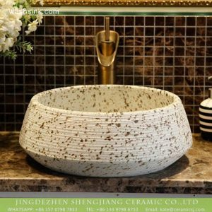 XHTC-X-2076-1 Shengjiang factory porcelain cream white with dark brown spots and carved fine lines by hand sink bowl