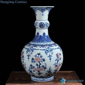 RZLG30 Copper red flower pattern blue and white design porcelain art vase
