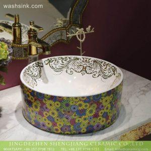 LT-2018-BL3I1402 Modern colored flower printed Bathroom Caremic hand wash sink
