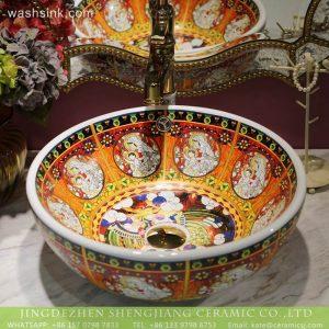LT-2018-BL3I1437 China style colorful pattern Ceramic Bathroom Sink Wash Basins