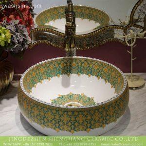 LT-2018-BL3I1441 New modern design pattern bathroom hand sink ceramic wash basin