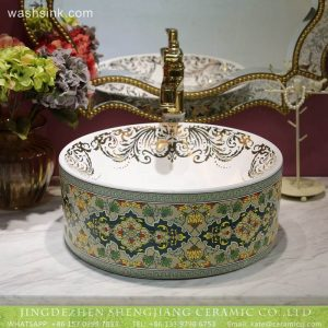 LT-2018-BL3I1466 Art Ceramic Vanity Face Wash Basin Wash Sink For Bathroom