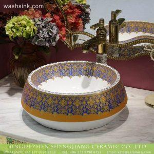 LT-2018-BL3I1482 Round Ceramic Countertop Bathroom Wash Basin Wash Sink
