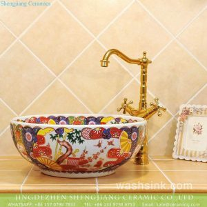 TXT33A Colorful retro enamel caremic bathroom sink Jingdezhen art pattern wash basin