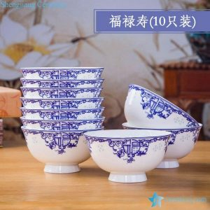 RZKX16-4.5cun-F Set of 10 Jingdezhen bliss pattern blue and white ceramic bowls