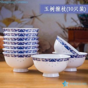 RZKX16-4.5cun-G Branches pattern blue and white ceramic bowls Set of 10 Wholesale