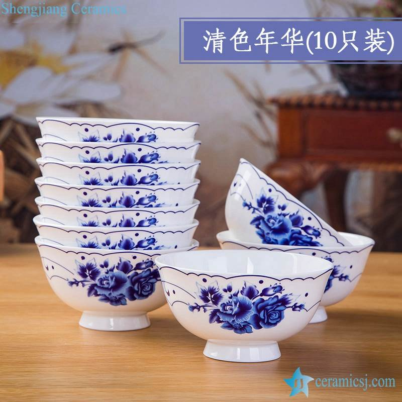 RZKX16-4.5cun-I Jingdezhen blue and white ceramic bowls set flower pattern Set of 10