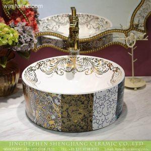LT-2018-BL3I1525 Jingdezhen ceramic porcelain round hand wash basin