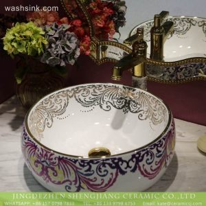 LT-2018-BL3I1536 Jingdezhen ceramic porcelain bathroom wash basin round