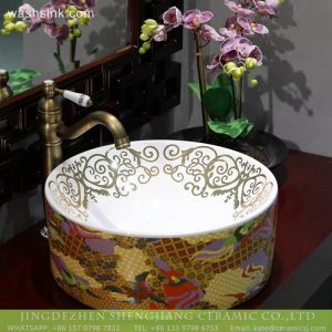 LT-2018-BL3I1616 Jingdezhen China Style Art Pattern Caremic Bathroom Sinks Wash Basin