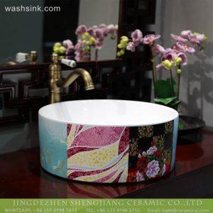 LT-2018-BL3I1725 Jingdezhen Colorful Pattern Caremic Bathroom Sinks Wash Basin