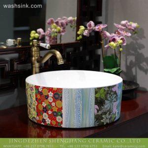 LT-2018-BL3I1736 Jingdezhen Factory Direct Colorful Pattern China Caremic Wash Basin Bathroom Sinks