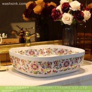 LT-2018-BL3I1934 Sanitary ware wash hand basin/ oval shape wash basin/ art ceram basin