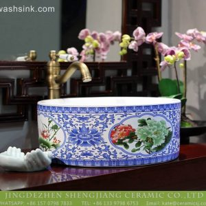 LT-2018-BL3I2018 Cheap Price China Blue And White Color Porcelain Bathroom Sanitary Ware wash Basin Sink